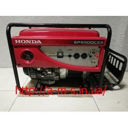 Бензиновый генератор Honda EP6500CXS БУ
