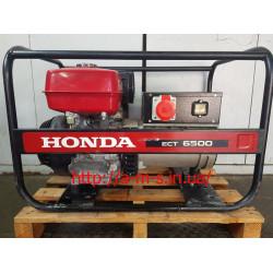 Бензиновый генератор HONDA ECT 6500