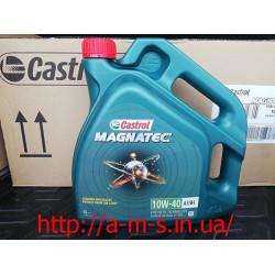 Castrol 10W40 MAGNATEC 4л