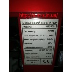 бензиновый генератор Honda NIK HG3500 б\у